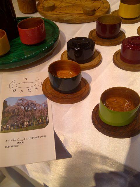 Handmade wood cups (A DAEN)